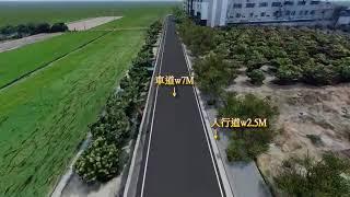 善化區南部科學工業園區特定區L及M區道路暨人行道改善工程-善新大道(另開新視窗)