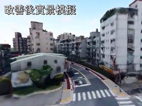 連結全國自行車道建設評比-臺北市信義區-影片縮圖