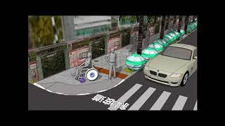 化縣秀水鄉通學步道及人行無障礙環境建設工程(另開新視窗)