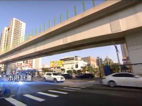 【106年度市區道路養護管理暨人行環境無障礙考評頒獎典禮】總成績優等單位-台中市觀摩影片