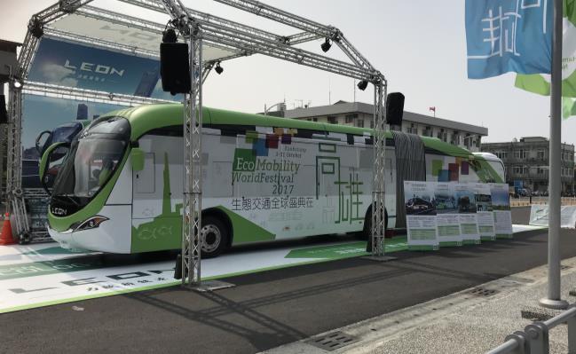 低碳運具體驗活動