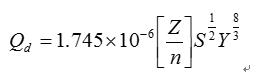 L型側溝之設計流量計算公式